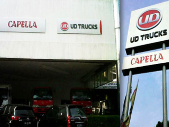 PT Capella Medan - Head Office